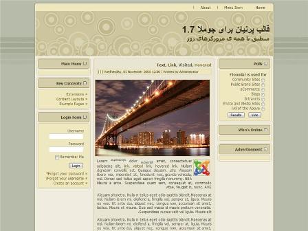 قالب فارسی پرنیان برای جوملا ۱٫۷