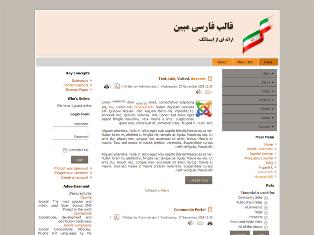 قالب رایگان مبین برای جوملا 1.5 فارسی